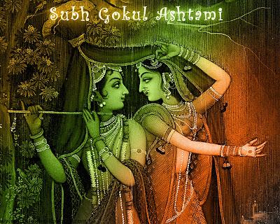 Subh Gokul Ashtami