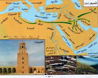 Daulah Imamiyyah Persia Syiah Khawarij
