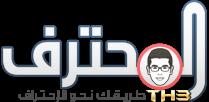 المحترف: شروحات برامج مكتوبة ومصورة بالفيديو  | Almohtarif