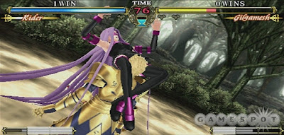 Foranimeku - Fate Unlimited Codes PSP