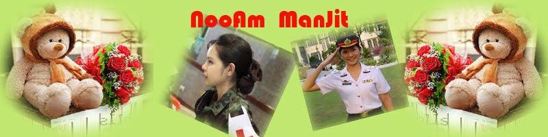 nooam_manjit