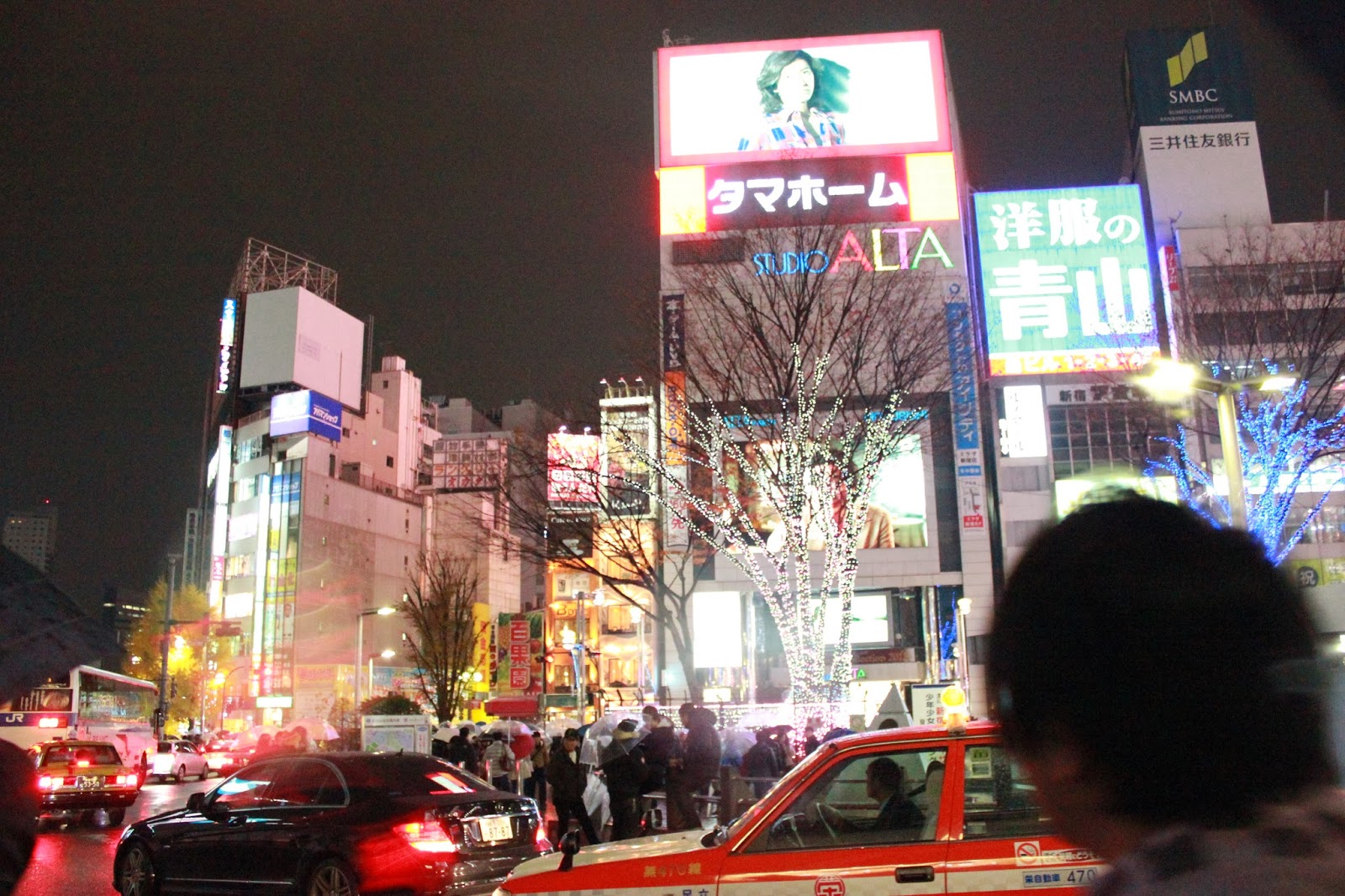 Shinjuku, Japan at Night