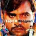 Bhojpuri Movie Barsaat Cast & Crew Details, Release Date, Songs, Videos, Photos, Actors, Actress Info