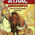 Further adventures in Russian: Atlas of Dinosaurs, part 1