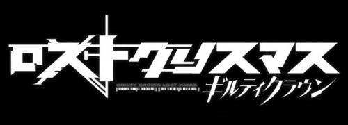 Noticias de Animé, Manga y TV de la semana [8/04] Parte 1