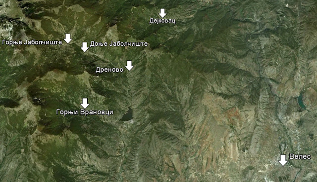 Борбе четника у Јужној Србији