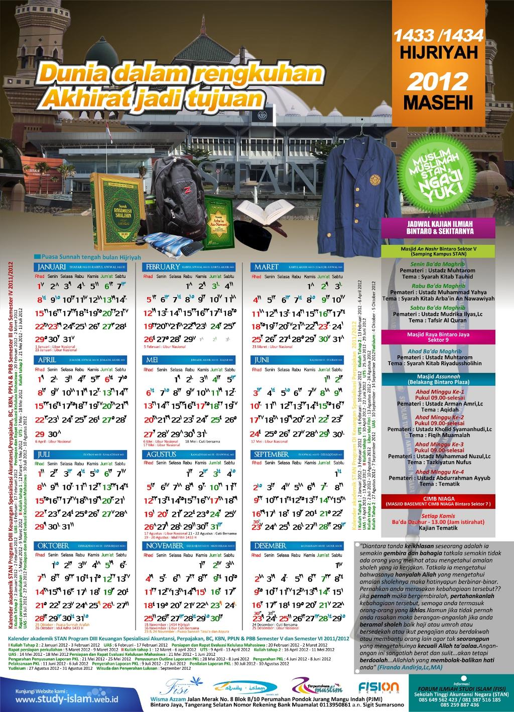 Kalender 1433 H / 1434 H FISI STAN