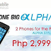 [PROMO ALERT] Buy a Cherry Mobile Alpha Style for only Php2,999 and get another one for FREE!