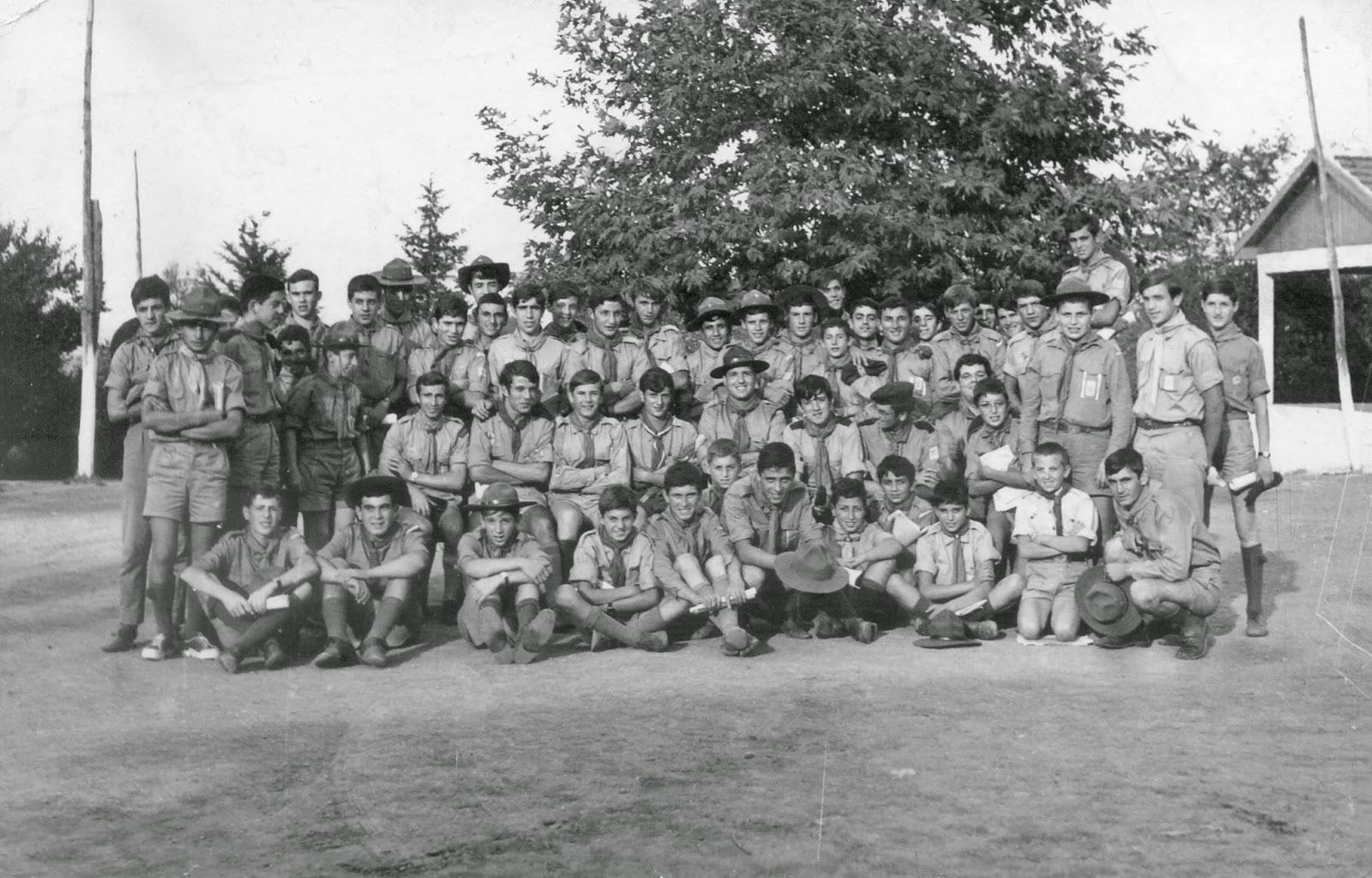 Κατασκήνωση Σωτήρα Έδεσσας 1971