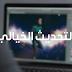 تحديث نوفمبر المميز 16.1 للفوتوشوب Photoshop CC 2015