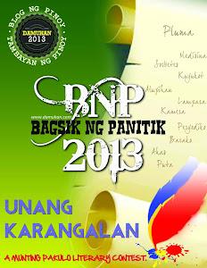 Bagsik ng Panitik 2013 - Unang Karangalan