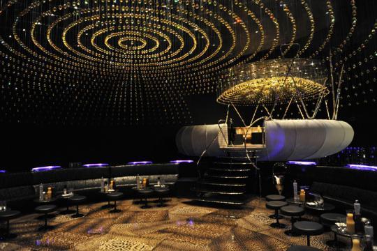 alegra lounge