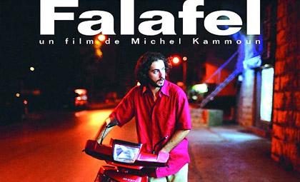 فيلم فلافل لبناني فرنسي للكبار فقط