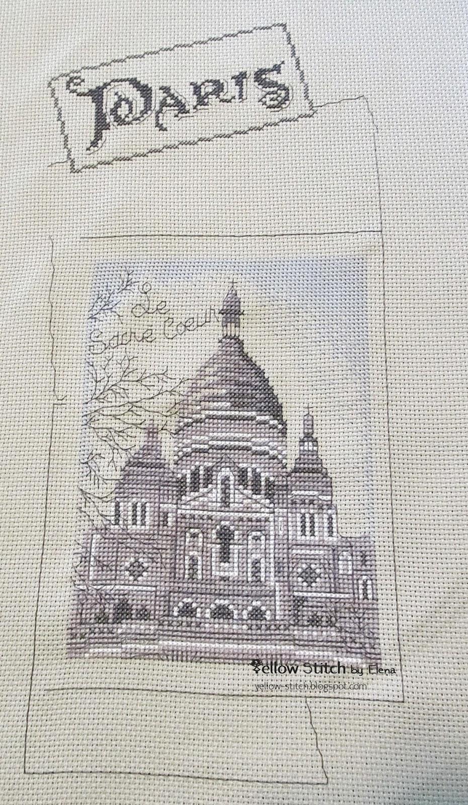 схема крестом кафе в париже