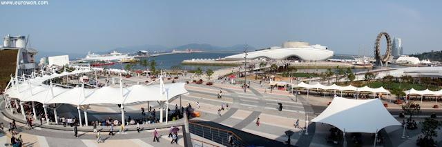 Exposición Internacional de Yeosu 2012