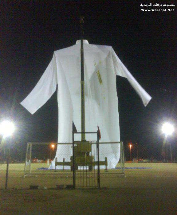 Kuburan Nabi Adam
