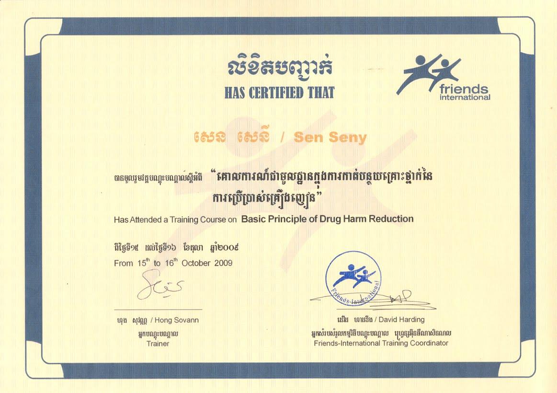 Mr seny sen certificate of training certificate of training xflitez Choice Image