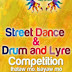 Street Dance and Drum and Lyre Competition - Balamban Festivale