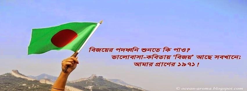 Bengali Masala  Amazing Stuff!!!