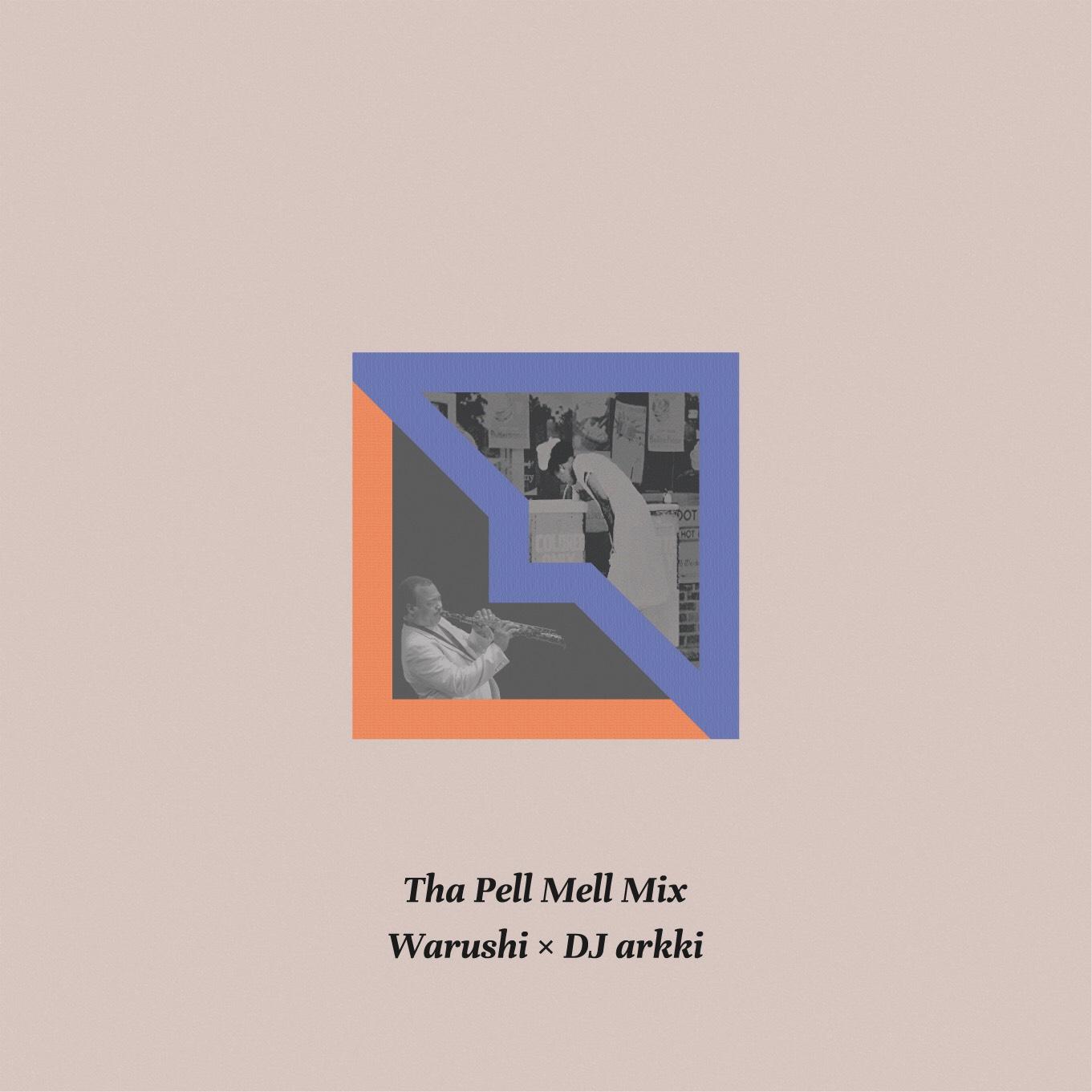 """""""Tha Pell Mell Mix"""" by DJ arkki"""