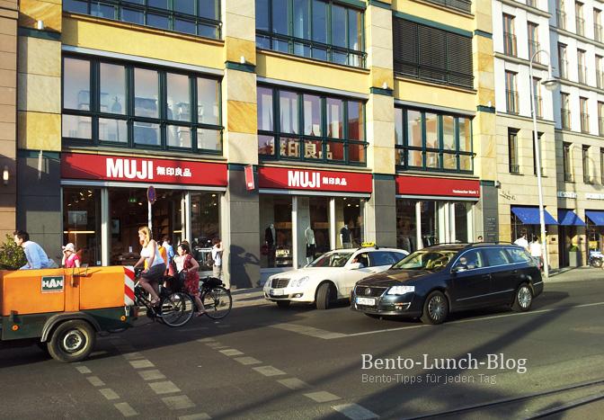 bento lunch blog muji japanisches kaufhaus berlin. Black Bedroom Furniture Sets. Home Design Ideas