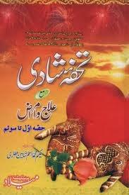http://books.google.com.pk/books?id=dJ9LAgAAQBAJ&lpg=PP1&pg=PP1#v=onepage&q&f=false