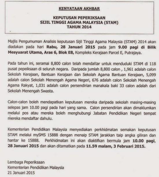 Keputusan Peperiksaan Sijil Tinggi Agama Malaysia 2014 (STAM)