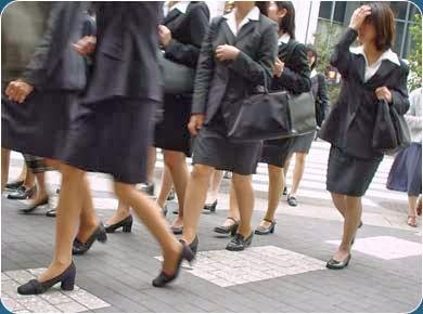 Japan ladies