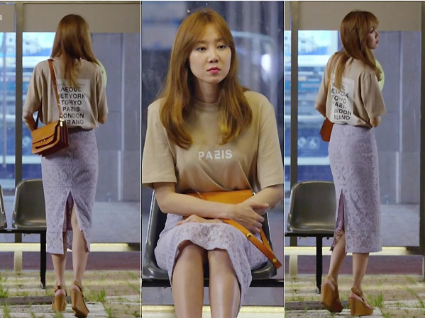 Gong Hyo-jin airport fashion style Marni Bag