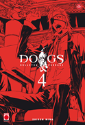 http://2.bp.blogspot.com/-tKFADcRBnyk/UC2kLwcbn6I/AAAAAAAAPNU/YvCeCf_5wNQ/s1600/Dogs_Vol4.png