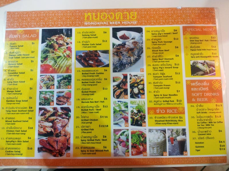Nongkhai Thai Restaurant Menu