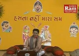Dhiru Ni Dhamaal Gujarati Jokes