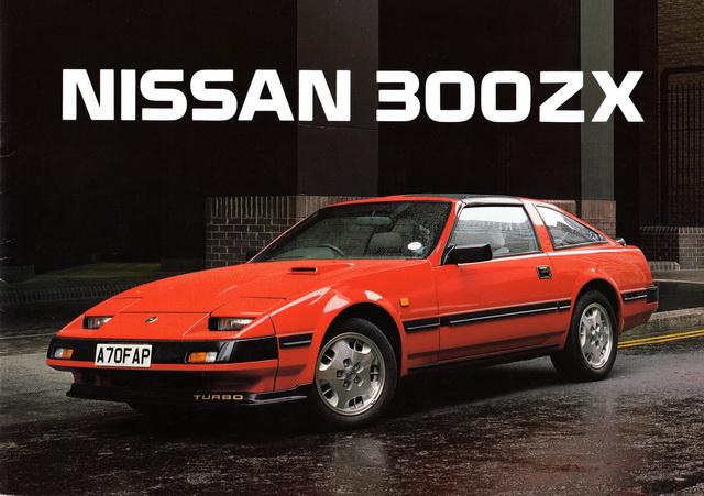 103. Nissan 300ZX (Fairlady Z) Z31. staryjaponiec blog 日本車, 日産, クラシックカー