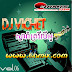 Album Mix: DJ Vichet Remix Vol.06