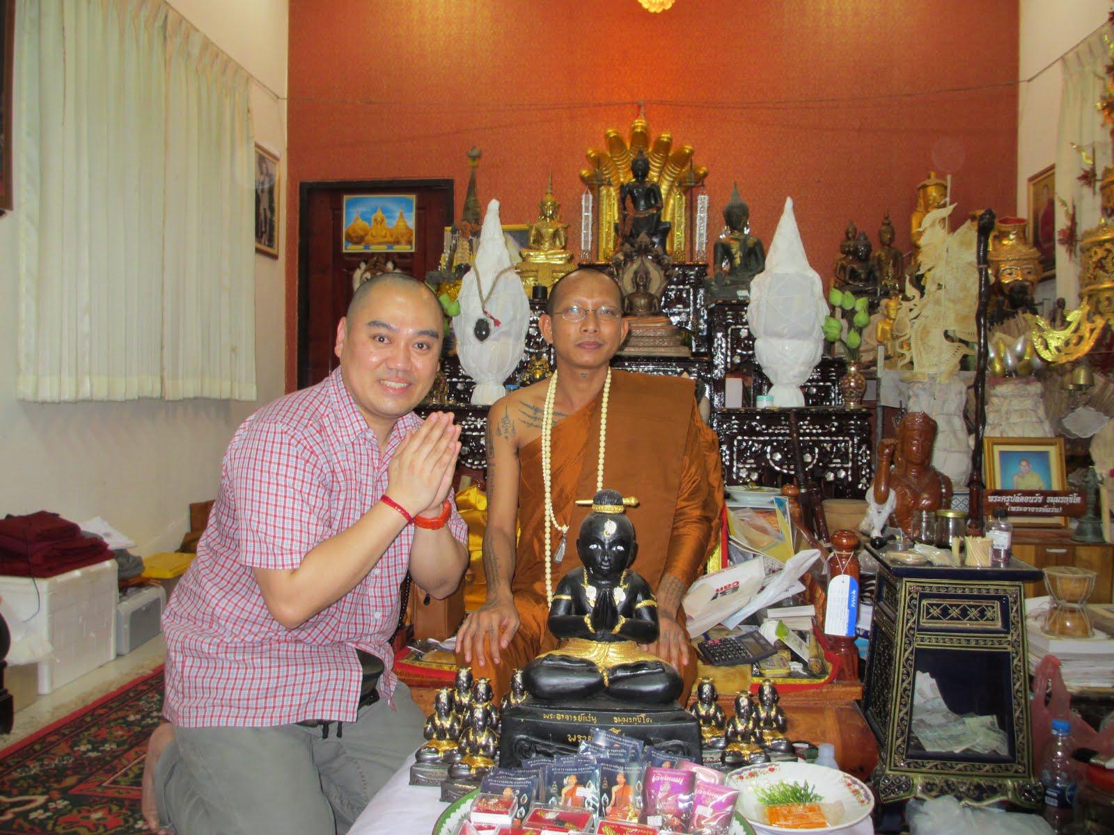 AC Waen Wat Par Sammakitham