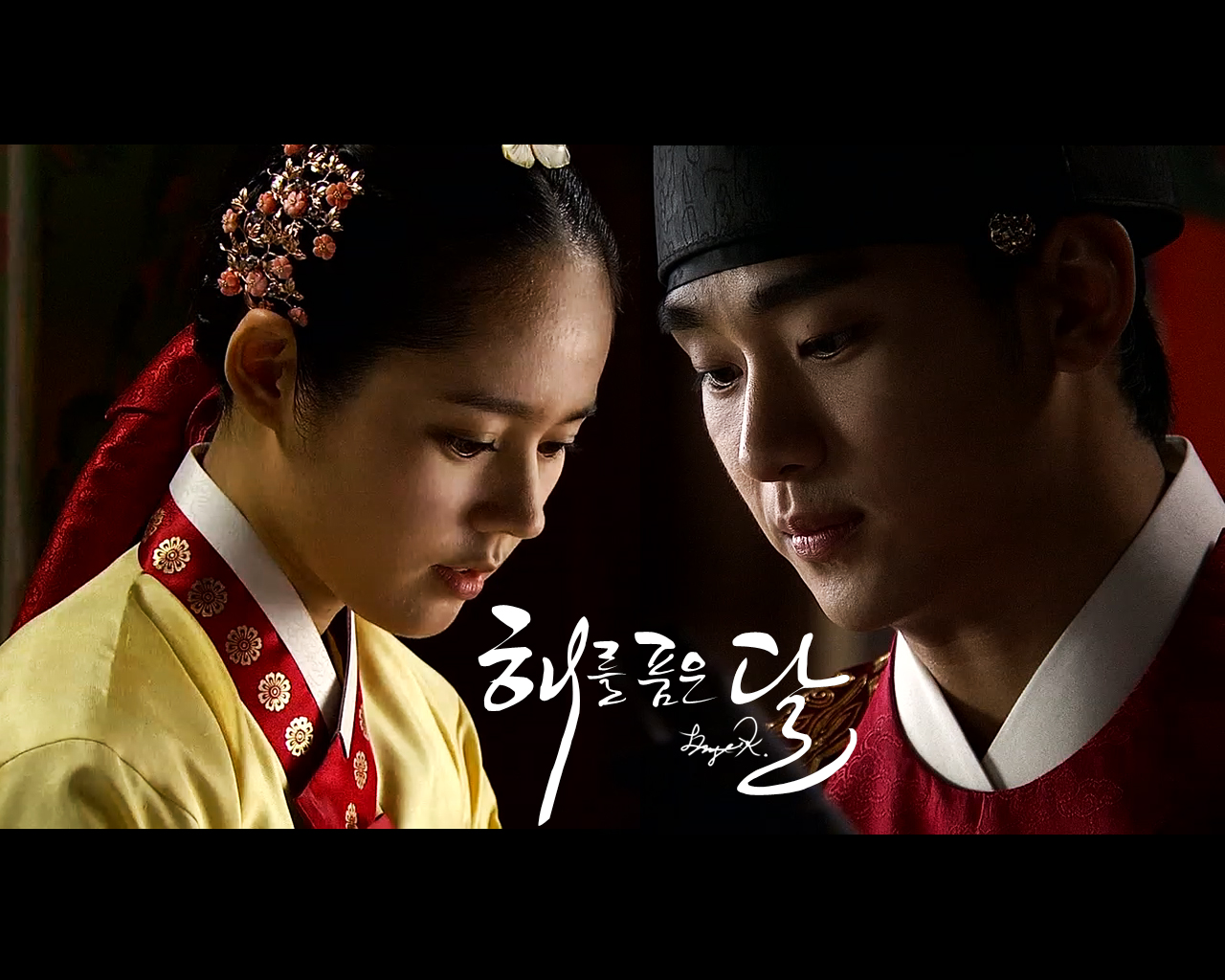 the moon embracing the sun Episode recap the moon embracing the sun on tvcom watch the moon embracing the sun episodes, get episode information, recaps and more.