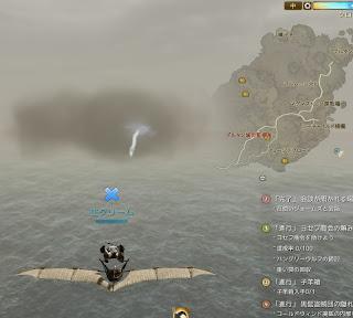 海上の雷雲へ向かう