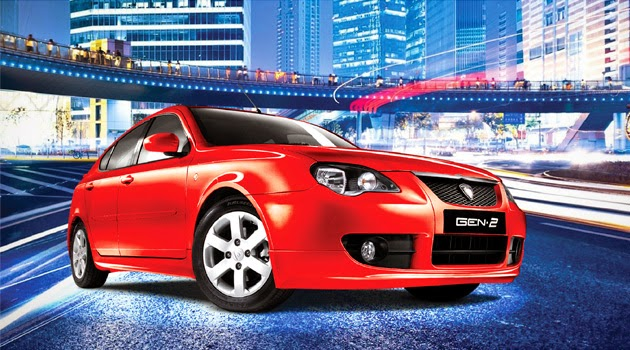 Review Mobil Proton Indonesia Terbaik Gen 2