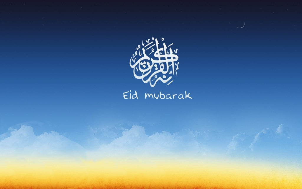 wallpaper proslut: Eid ul Adha Greeting cards Eid al Adha Greetings cards Arabic 2012 002