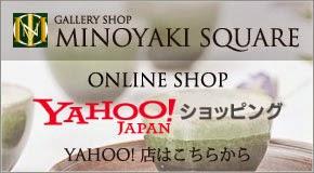 ONLINE SHOP YAHOO!店