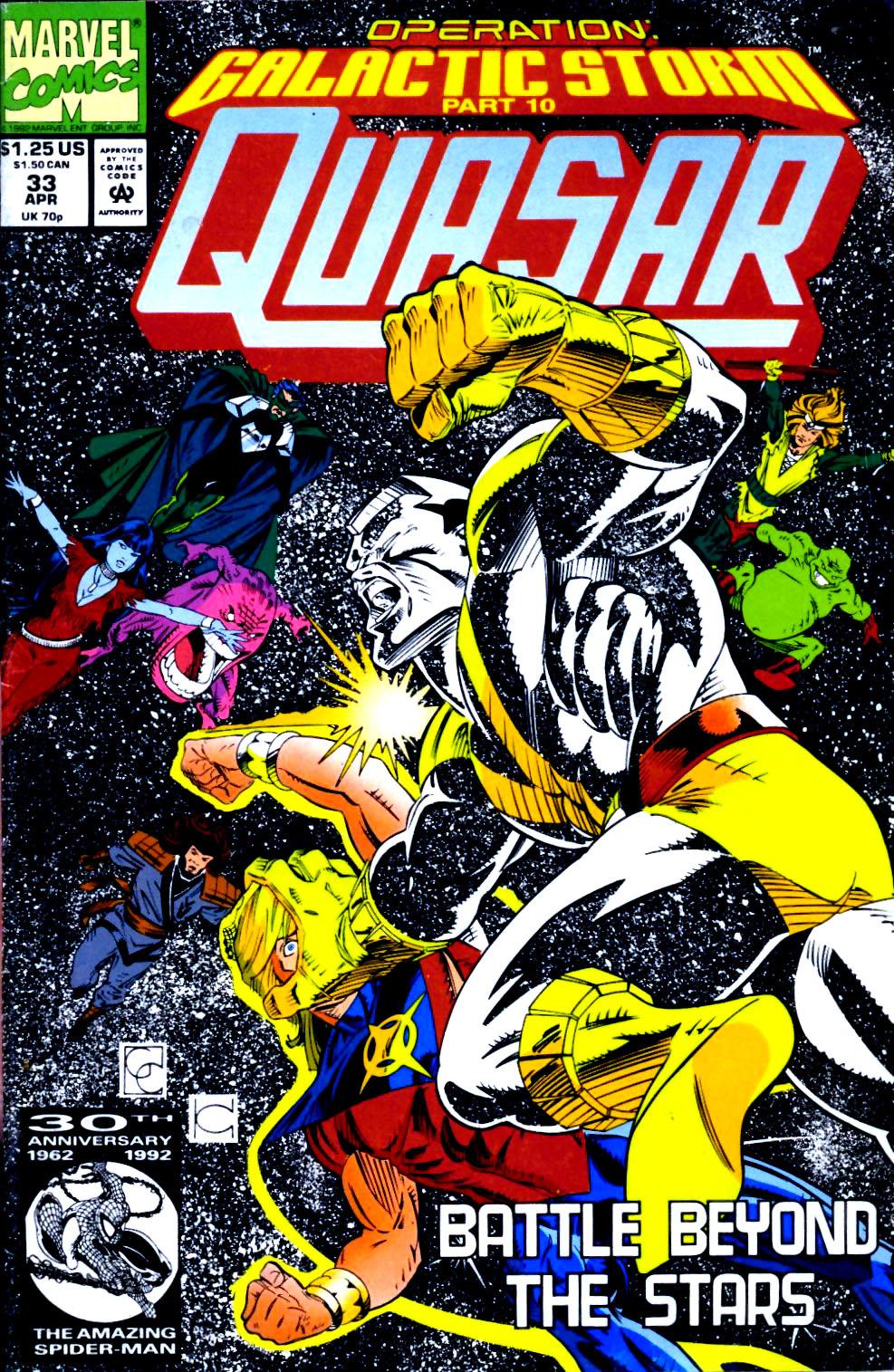 Captain America (1968) Issue #399c #340 - English 1