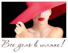 шапочка для блога