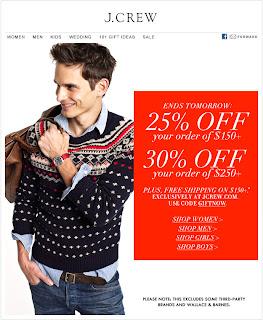 Dec. 8, 2012 J. Crew email