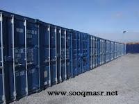 اجراءات التفريغ والاستلام في مناطق التخزين,الاجراءات الجمركية,الحاويات,مخازن,التفريغ,التصدير والاستيراد
