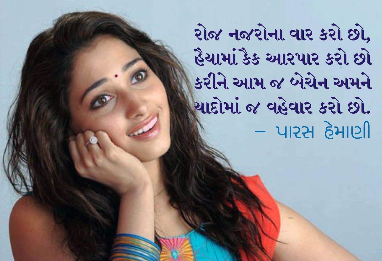 Hindi Shayari,Love Shayari, Romantic Shayari, Sad Shayari And Love ...