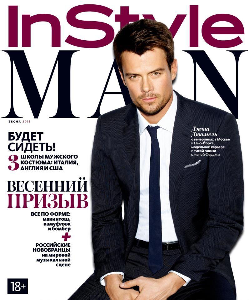 Фото мужчины для женских журналов