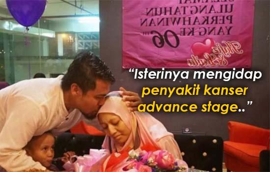 Lihat bagaimana suami melayan isterinya yang mengidap penyakit kanser