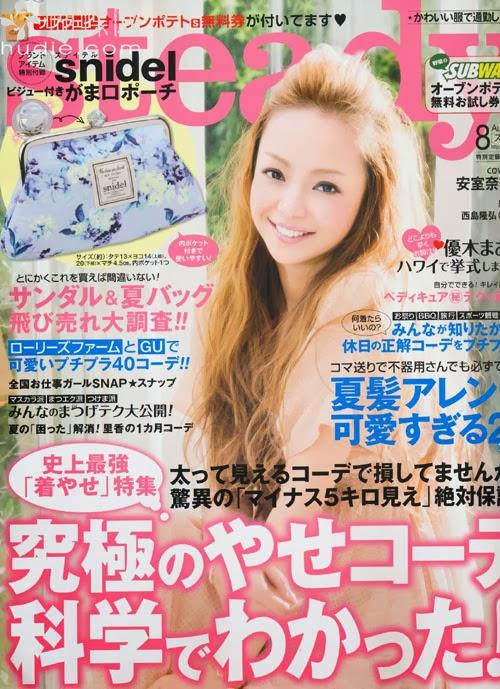 steady. (ステディ) August 2013 Namie Amuro  安室奈美恵