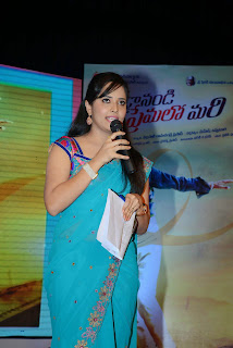 Anasuya Picture Gallery in Saree at Paddanandi Premalo Mari Movie Audio Launch ~ Bollywood and South Indian Cinema Actress Exclusive Picture Galleries
