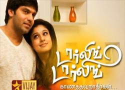 Darling Darling – Vijay Tv Full Program Show – Vinayaka Chathurthi Special Program Show – Chat show with actor Aarya and actress Nayanthara,Atlee,G V Prakash & DD,Ramya Anchors and Others Watch Online For Free Download